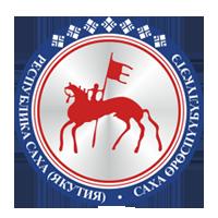 Служба государственного заказчика Республики Саха (Якутия) г.Якутск