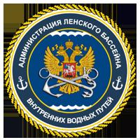 ФБУ «Ленское государственное управление водных путей и судоходства», г.Якутск